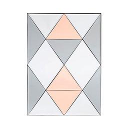 Spegel Rhomb