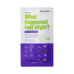 What Happened Last Night? Sheet Mask