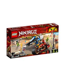 70667 Ninjago Legacy, Kais vassa motorcykel & Zanes snöskoter