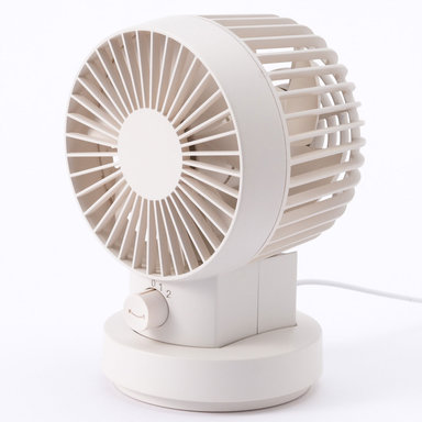 Oscillating USB Desk Fan – White